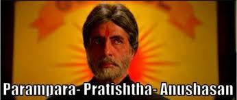 Parampara Pratishta Anushasan