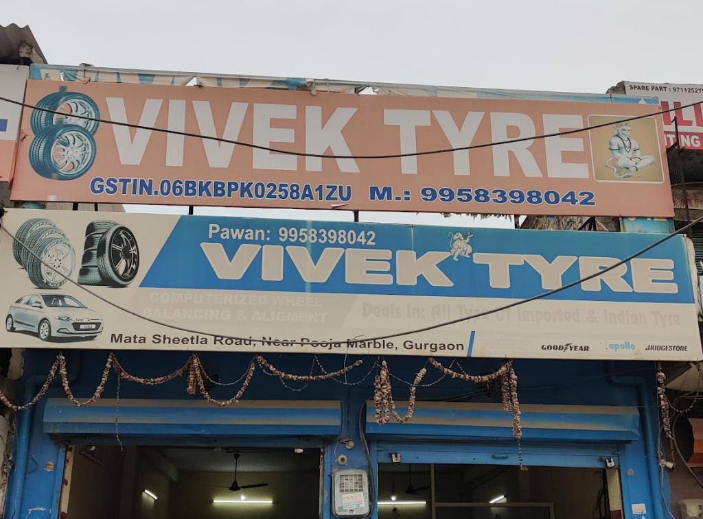 Vivek Tyres, Sheetla Mata Mandir Road, mobile 9958398042